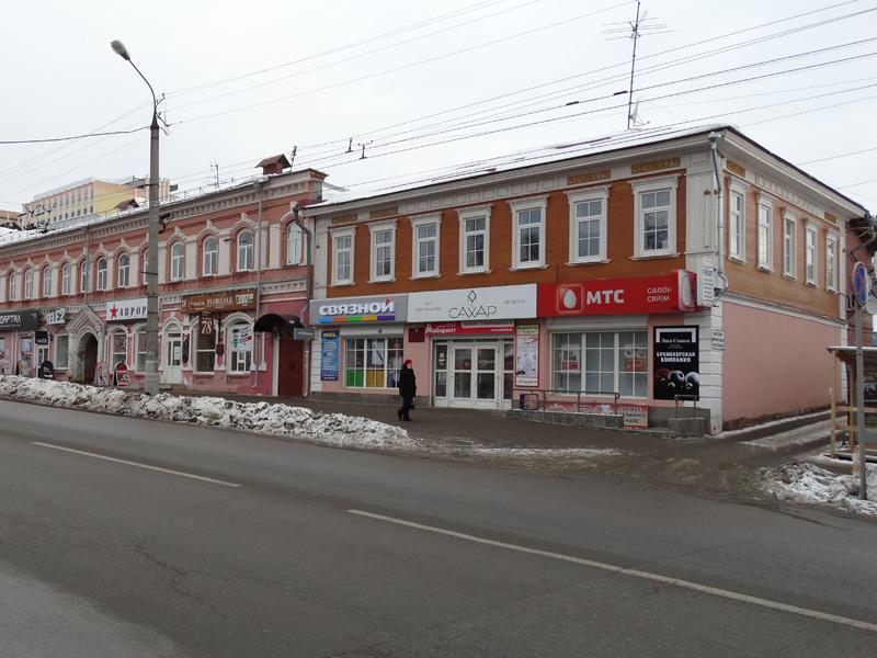 Отдел на Горького 76